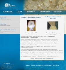 СВ Проект: переработка полимерных отходов